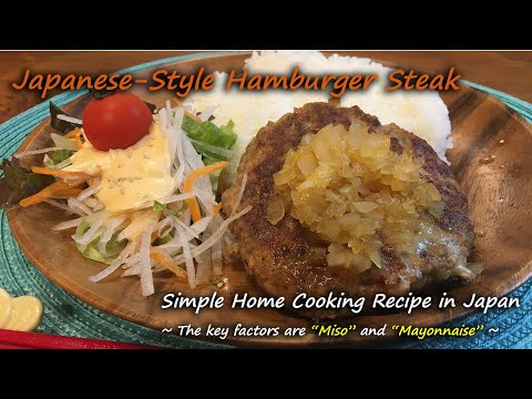Japanese-Style Hamburger Steak with Orange Sauce ~Simple Home Cooking Recipe in Japan~