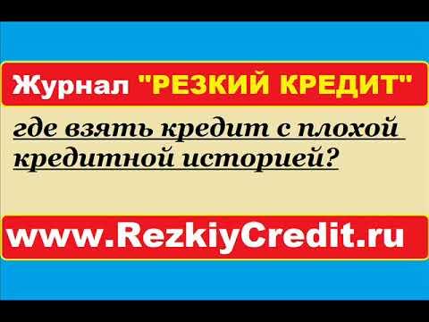 Народный банк онлайн личный