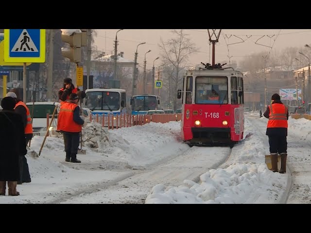 Нештатная ситуация с ангарскими трамваями