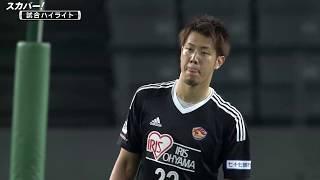 ハイライトFC東京×ベガルタ仙台「ルヴァンカップGS第6節」