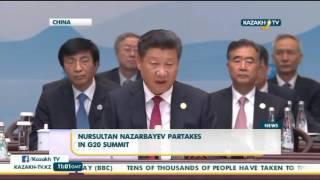 Назарбаев предложил создать Совет глобального развития ООН на встрече G20 - Kazakh TV