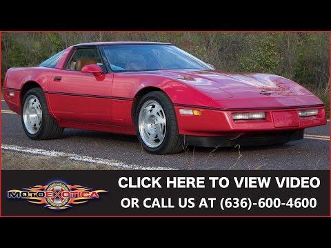Video of 1990 Chevrolet Corvette ZR1 Auction Vehicle - JUGV