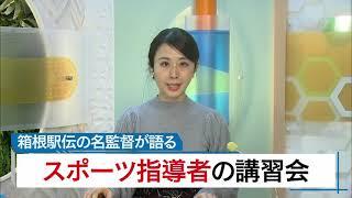1月17日 びわ湖放送ニュース