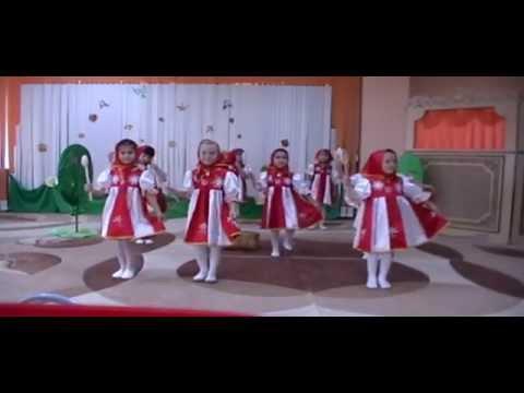 """Танец """"Варенье""""."""