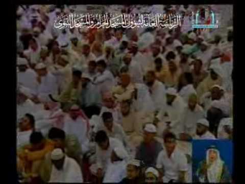 Eid Khutbah Madinah 20 - 9 -2009 (2/4)