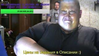 Гриша (Полное ТВ) брызнул перцовым баллончиком себе в лицо
