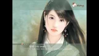Nhạc Hoa Hay - Tình Như Lá Bay Xa