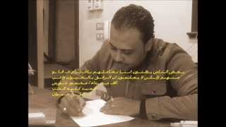 تحميل اغاني رضا البحراوى ارحــــم يــازمــــن MP3