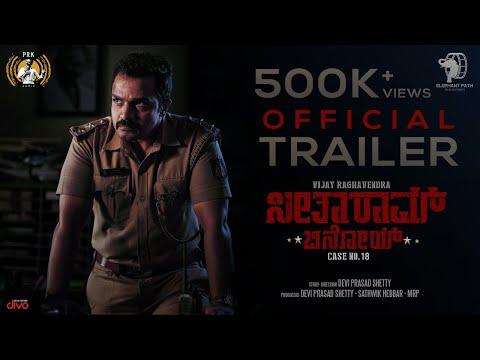 Seetharam Benoy – Official Trailer