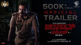 Seetharam Benoy Trailer