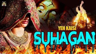 """YEH KAISI SUHAGAN""- (Aap Beeti)- Superhit Hindi Thriller Serial - Hindi Tv Serial - B.R Chopra"