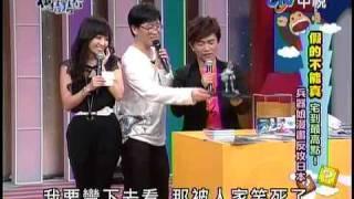 111001-好笑的吳宗憲(你猜你猜猜猜)