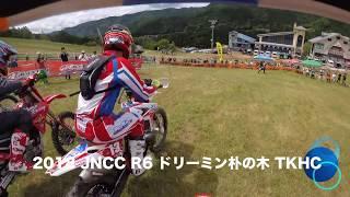 オギー JNCC COMPクラス出場!