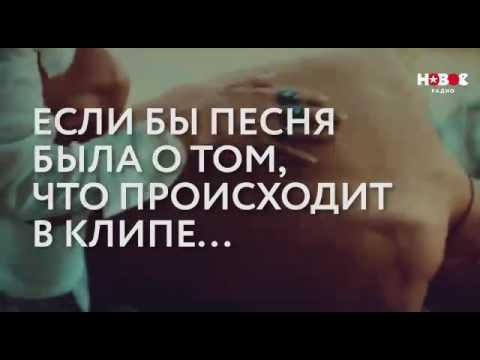 Олег винник счастье текст песни аккорды