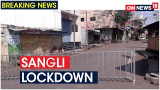 Maharashtra Sangli To Be Relocked For 7 Days Due To Spike In COVID-19 Cases | CNN News18 - Download this Video in MP3, M4A, WEBM, MP4, 3GP