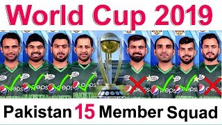 Pakistan Squad For World Cup 2019 | Pakistan 15 Member Squad For CWC19