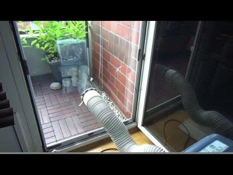 Lösung für Abluftschlauch Mobile Klimaanlage Update