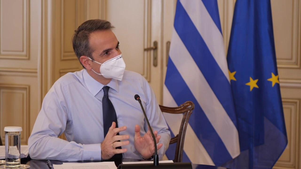 Tοποθέτηση του Πρωθυπουργού Κυριάκου Μητσοτάκη στη συνεδρίαση του Υπουργικού Συμβουλίου