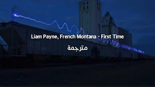 Liam Payne, French Montana   First Time مترجمة