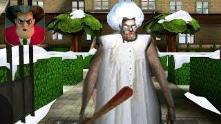 Scary Teacher 3D New Teacher Granny Part 9 Gameplay Walkthrough (IOS ANDROID)