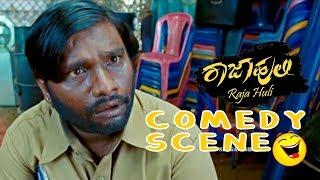 Rajahuli talks about love Comedy Scenes | Rajahuli Kannada Movie | Kannada Comedy Scenes