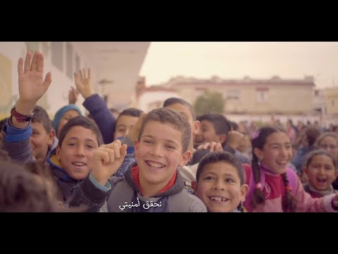 aac009af1 فيديو كليب رائع عن المدرسة/ زهراء-نمشي نتعلّم