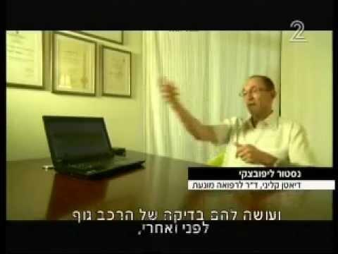 ערוץ 2, חדשות שבת - דיאטת HCG