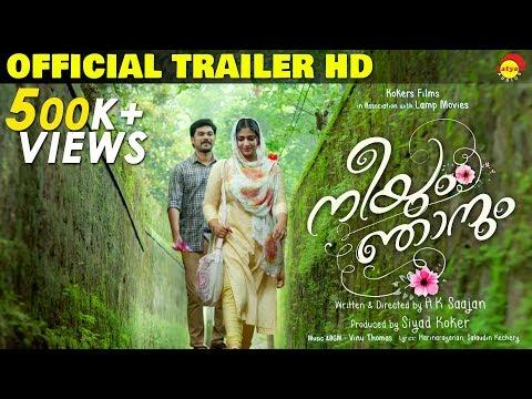 Neeyum Njanum Trailer - Anu Sithara, Sharaf U Dheen