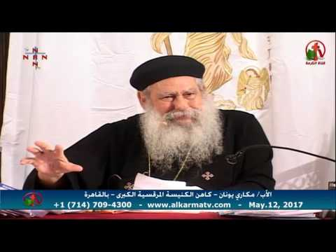 رد ناري من القمص مكاري يونان على سالم عبد الجليل