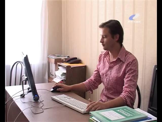 """Пользователи испытывают сайт ТК """"АКТИС"""""""