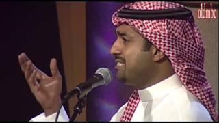 اغاني حصرية راشد الماجد - جدة ٢٠٠١ تحميل MP3
