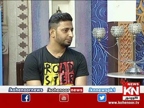 Good Morning 29 July 2020 | Kohenoor News Pakistan