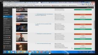 YouTube Отдыхает. Получайте Доход на Самонаполняемых Видео-сайтах. Урок 3.1