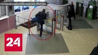 В Москве врачи-гинекологи поймали вора-рецидивиста