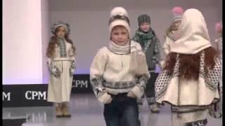 Детская одежда Gakkard в Самаре 2014