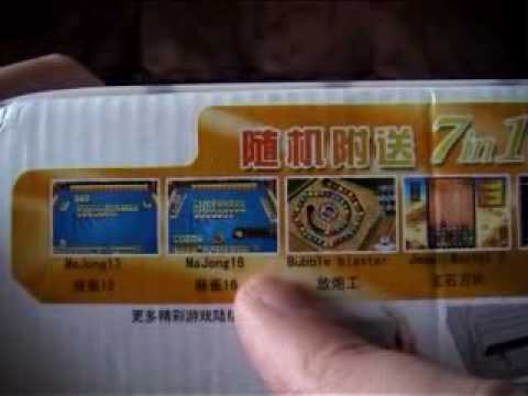 Chinese Wii Rip-Off Reviewed