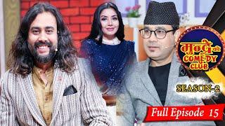 Mundre Ko Comedy Club Season 2 | EPISODE 15  | Satya Raj Acharya and Swaroop acharya