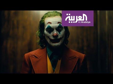 العرب اليوم - شاهد: الفيلم العالمي