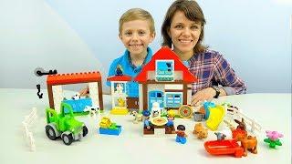 Лего Ферма с животными для детей и Даник с мамой - Развивающее видео для самых маленьких детей