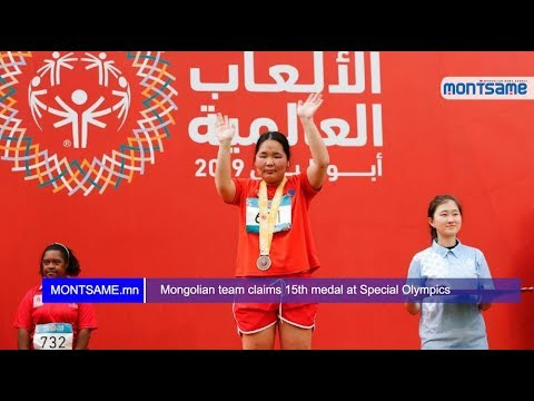 Mongolian team claims 15th medal at Special Olympics