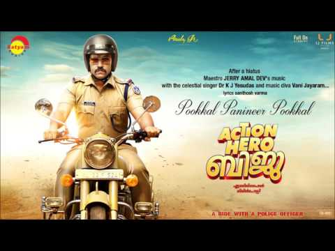 Pookkal Panineer - Action Hero Biju Song