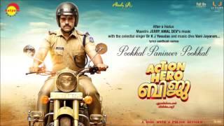 Pookkal Panineer | Film Action Hero Biju | K J Yesudas | Vani Jayaram