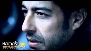 تحميل و مشاهدة Mohamed Hamaki Lessa Betkhaf - محمد حماقى - لسة بتخاف من الفراق MP3