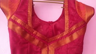 Beautiful back neck design in simple saree| Cutting and