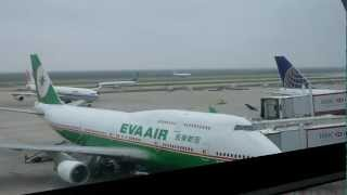 ✈ Airport Chronicles: Shanghai Pudong Airport, Terminal 2 上海浦東國際機場