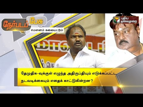 Nerpada-Pesu-What-does-the-rebellion-in-DMDK-indicate-05-04-2016-Puthiya-Thalaimurai-TV