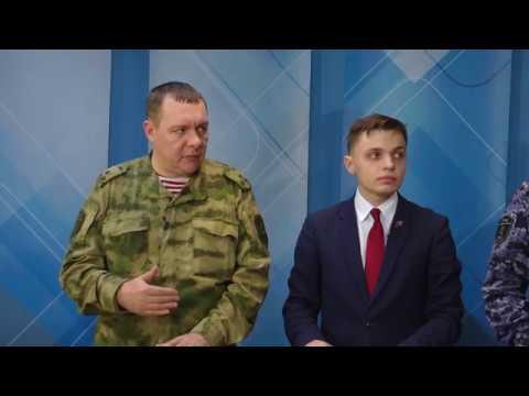 Интервью по поводу: Росгвардия (12.02.2019)