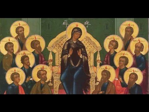 Католическая церковь кафолическая церковь