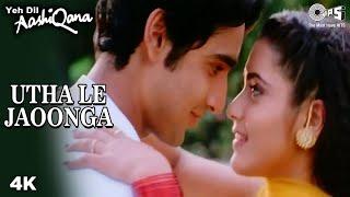 Utha Le Jaoonga Lyrics in English | Kumar Sanu