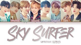 UP10TION (업텐션) - Sky Surfer (Color Coded Lyrics Eng/Rom/Han/가사)